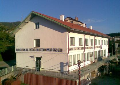 Производствена база - Белоградчик